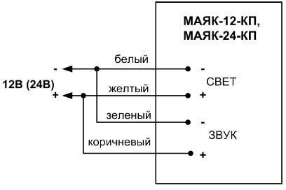 Схема извещателя маяк