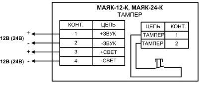 маяк 12 к схемами