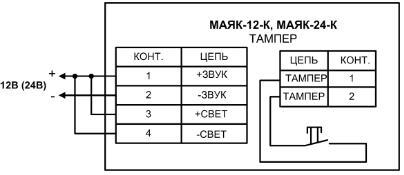 МАЯК-212-К Т схема 1