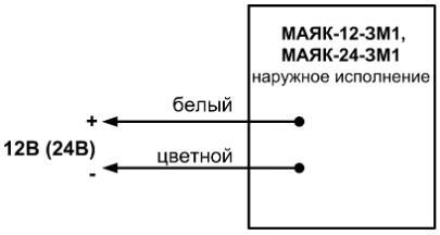 Маяк-12-ЗМ1-НИ схема