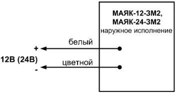 Маяк-12-ЗМ2-НИ схема