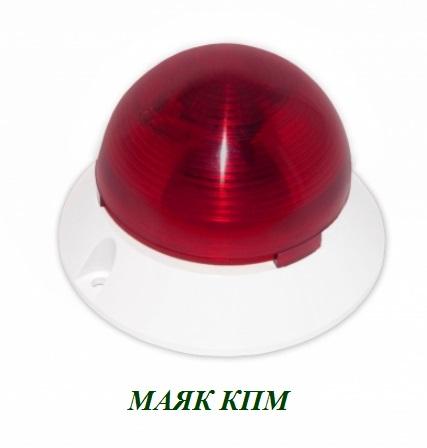 Маяк-12-КПМ