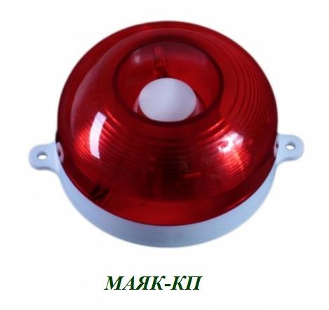 Маяк-12-КП