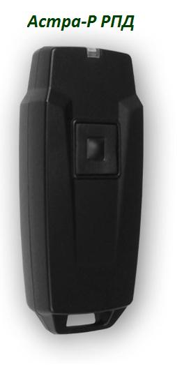 Радиоприемное устройство