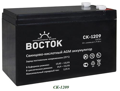 СК-1209