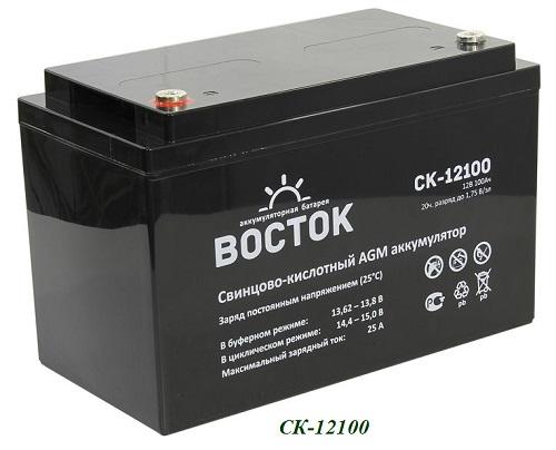 СК-12100