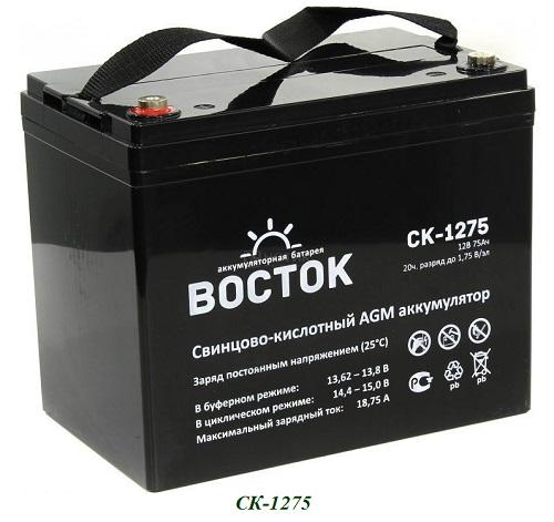 СК-1275
