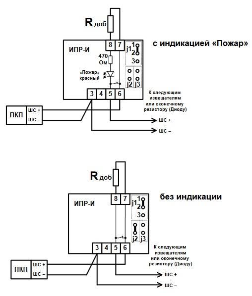 ИПР-И (ИП 513-15/ИО 101-15)