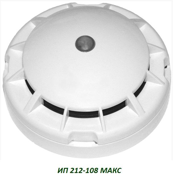 ИП 212-108 МАКС