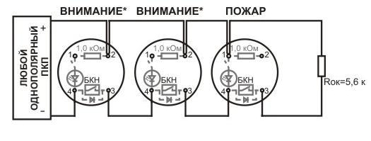 Схема подключения ип 212-90