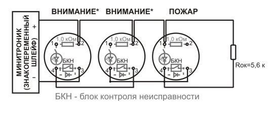 Схема подключения извещателей