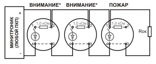 ИП 212-91 схема
