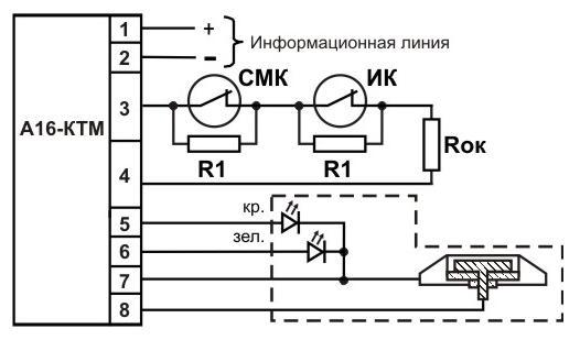 А16 ТКМ клеммы