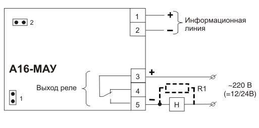 Минитроник А16 МАУ схема