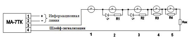 Юнитроник МА-7ТК схема подключения