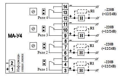 Юнитроник МА-У4 схема