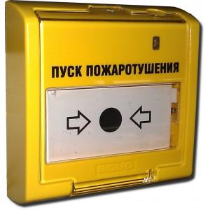 ЭДУ ИПР 513-3М
