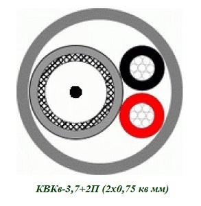 КВКв-3,7+2П (2х0,75 кв мм)