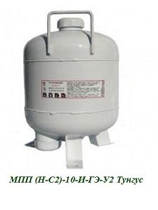 МПП (Н-С2)-10-И-ГЭ-У2 Тунгус